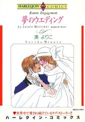 経営者ヒロインセット vol.3: ハーレクインコミックス