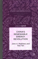 China s Renewable Energy Revolution PDF