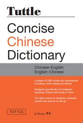 Tuttle Concise Chinese Dictionary Book PDF