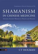 Shamanism in Chinese Medicine