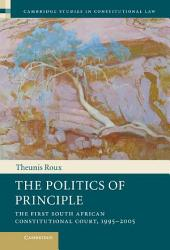 The Politics of Principle: The First South African Constitutional Court, 1995–2005