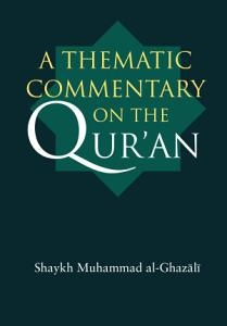 A Thematic Commentary on the Qur  an PDF