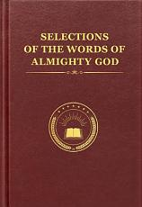 Selections of the Words of Almighty God PDF