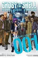 Ghost in the Shell Standalone Complex Volume 1 PDF