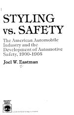 Styling Vs. Safety