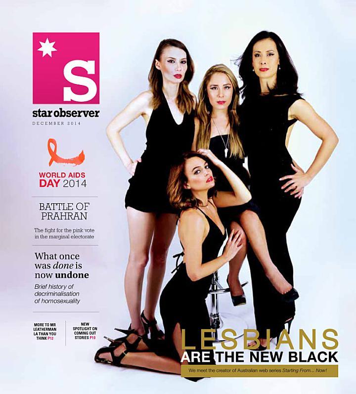Star Observer Magazine December 2014