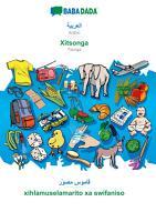 BABADADA  Arabic  in arabic script    Xitsonga  visual dictionary  in arabic script    xihlamuselamarito xa swifaniso PDF
