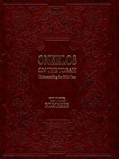 Onkelos on the Torah: Ba-midbar