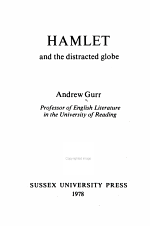 Hamlet and the Distracted Globe