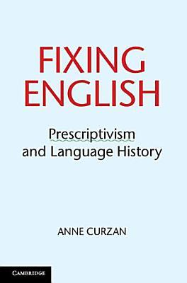 Fixing English