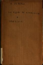 Lezioni di eloquenza di letteratura italiana e orazioni