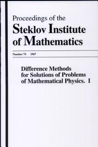 Difference Methods for Solutions of Problems of Mathematical Physics  I PDF