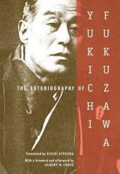 The Autobiography of Yukichi Fukuzawa PDF