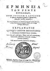 Ermeneia ton pente kephalaion, opou periechei e apophasis tes hagias kai oikoumenikes synodou tes Phlorentias, ...