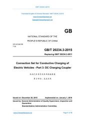 GB/T 20234.3-2015: Translated English of Chinese Standard. (GBT 20234.3-2015, GB/T20234.3-2015, GBT20234.3-2015): Connection set for conductive charging of electric vehicles - Part 3: DC charging coupler