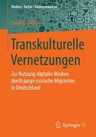 Transkulturelle Vernetzungen PDF