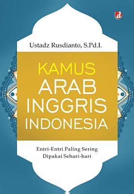 Kamus Arab Inggris Indonesia PDF