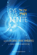 Eye to the Infinite