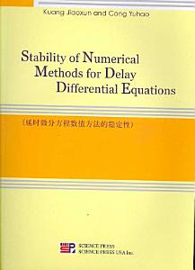 Stability of Numerical Methods for Delay Differential Equations PDF