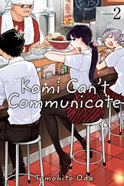 Komi Can   t Communicate  Vol  2 PDF