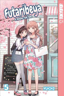 Futaribeya Manga Volume 5 (English)