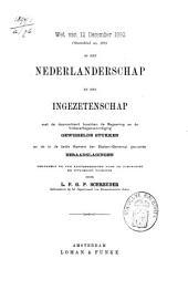 Wet van 12 december 1892 (Staatsblad no. 268) op het Nederlanderschap en het ingezetenschap met de daaromtrent tusschen de regeering en de volksvertegenwoordiging gewisselde stukken en de in de beide Kamers der Staten-Generaal gevoerde beraadslagingen