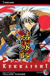 Kekkaishi: Volume 19