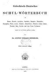 Griechisch-deutsches Schul-Wörterbuch