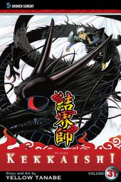 Kekkaishi: Volume 31
