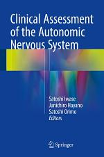 Clinical Assessment of the Autonomic Nervous System