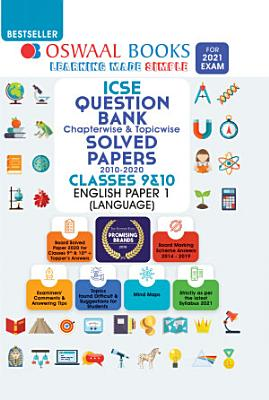 Oswaal ICSE Question Bank Chapterwise   Topicwise Solved Papers  Class 10  English Paper 1 Language  For 2021 Exam  PDF