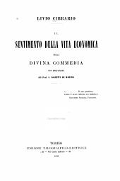 Il sentimento della vita economica nella Divina commedia