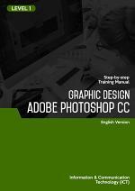 Adobe Photoshop CC Level 1 (English version)