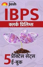 IBPS Clerk Prelims 5 Practice Sets e-Book