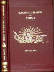 Abstract Of Four Lectures On Buddhist Literature In China Book PDF