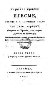 Narodne srpske pjesme: Volume 3