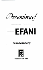 Dreaming of Gwen Stefani PDF