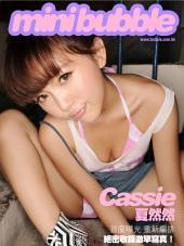 mini bubble-Cassie 夏然然