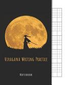 Hiragana Writing Practice Notebook PDF