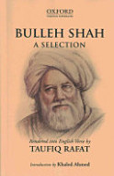 Bulleh Shah PDF