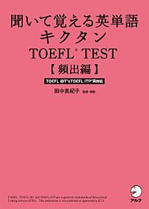 DL                                              TOEFL R  TEST                PDF