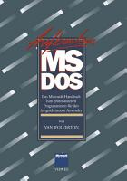 Aufbaukurs MS DOS PDF
