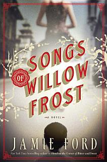 Songs of Willow Frost Book