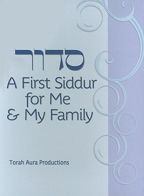 A First Siddur for Me   My Family