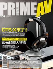 PRIME AV新視聽電子雜誌 第251期