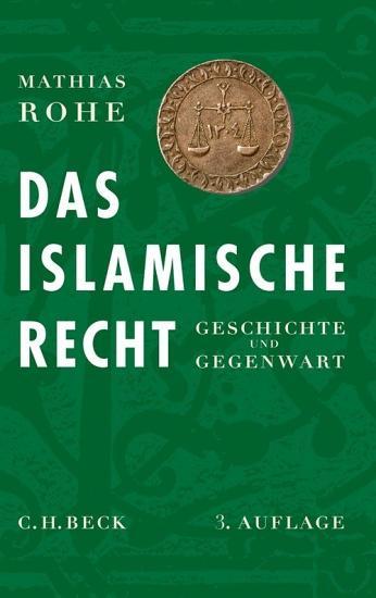 Das islamische Recht PDF