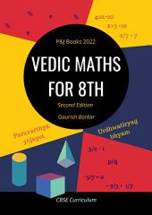 Vedic Math for 8th Class: CBSE Curriculum