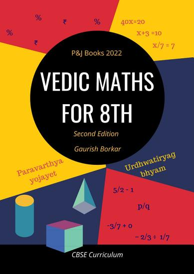 Vedic Math for 8th Class  Second Edition  PDF