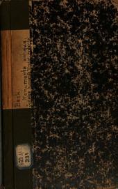 Monumenta antiqua Judaica, Augustæ Vindel. reperta, & enarrata, cum mantissa III. monum. vetustorum Roman: Operis Velseriani de antiquis monum. August. appendice quadam