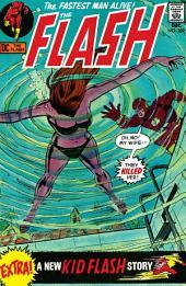 The Flash (1959-) #202